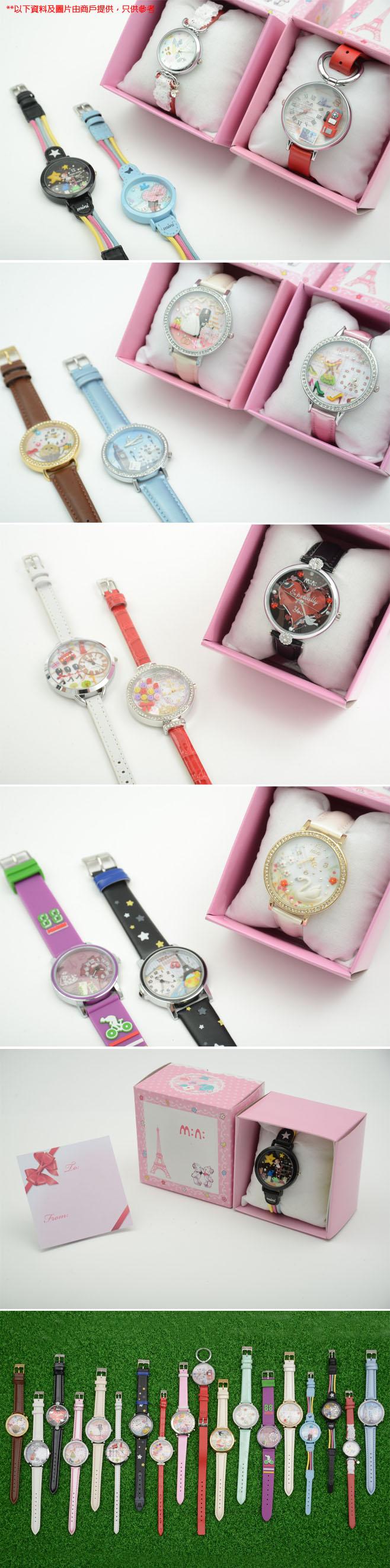 [Pilotage 派樂團購]彩陶錶盤手錶