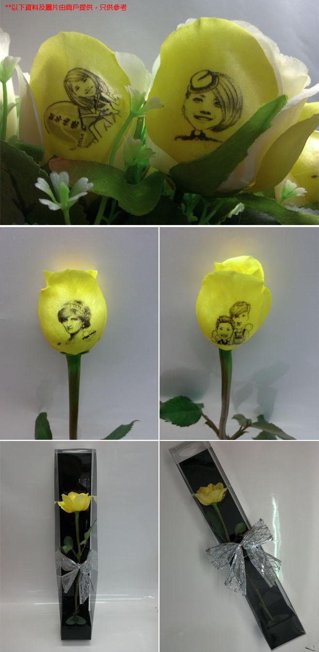 [Pilotage 派樂團購]ONLY YOU表達愛意的個人專屬玫瑰鮮花