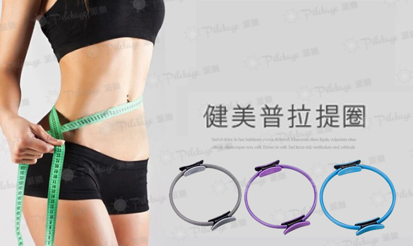 $88購【瑜珈健美普拉提圈】:紫色 / 灰色,能夠幫助妳放鬆身體與消除疲勞,還能保持運動的習慣,用健康的方式達到維持健美體態的目標! (價值 $168)