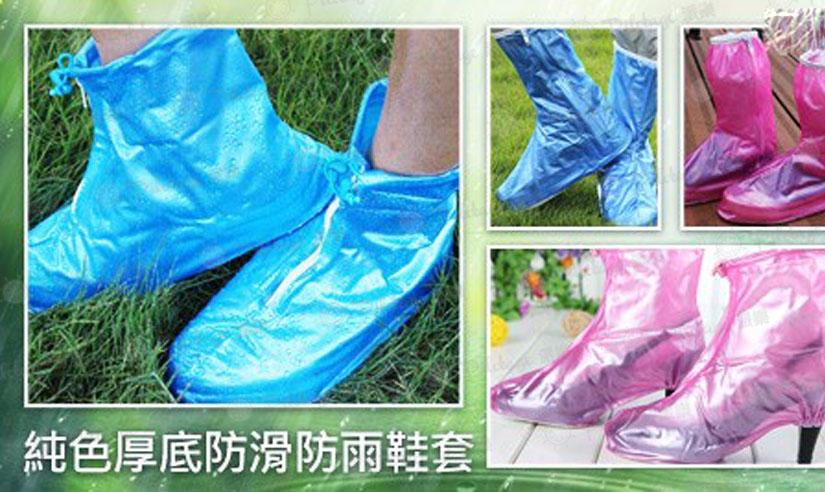 $38起購【純色厚底防滑防雨鞋套】:中筒鞋套 / 短筒鞋套,梅雨季節的雨下得突然,撐了傘還是濕淋淋,尤其鞋子總是濕答答!鞋子防水專用鞋套,鞋子不怕淋濕! (價值高達 $68)